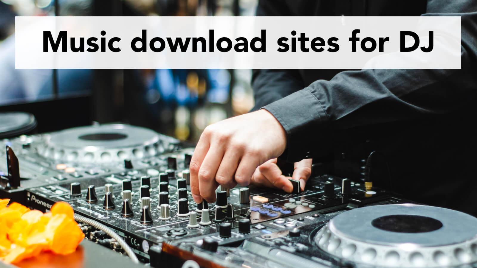音源ダウンロードサイト